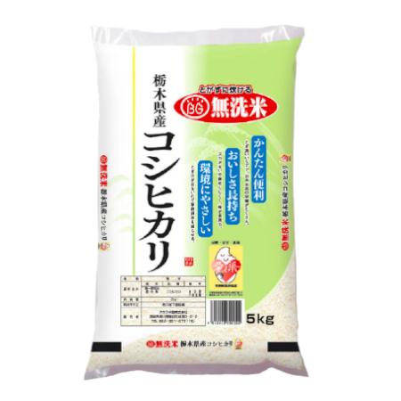 BG無洗米栃木県産コシヒカリ